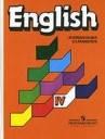 Верещагина И.Н.Учебник английского языка. 4 класс.