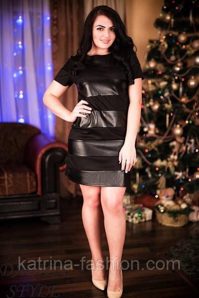 80efe3fdbef3 Интернет магазин женской одежды 48 50 размер. Коллекции одежды
