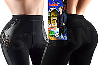 Подростковые узорчатые штаны на меху. В упаковке 6 штук