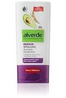 Восстанавливающий бальзам для волос Alverde Avocado & Sheabutter 200 мл