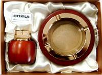 Подарочный набор Boryi Пепельница, зажигалка настольная 2677