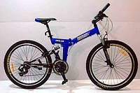 Складной двухподвесный велосипед Azimut Dream 26''