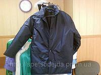 Куртка ватная (тк. плащевая, ватин, подкладка шелк)