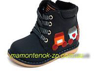 Детские ортопедические ботинки 9443 Шалунишка,р 20