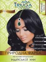 Краска для волос на основе хны - чёрная,  серия Триюга Хербал (Triuga Herbal), 25 гр.