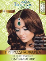 Краска для волос на основе хны - шоколад, серия Триюга Хербал (Triuga Herbal), 25 гр.