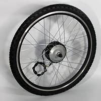 Мотор-колесо для установки на велосипед 24V250W редукторное 26 дюймов переднее