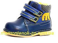 Детские ортопедические ботинки 7313 Шалунишка,р 20