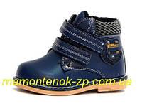 Детские ортопедические ботинки 7306 Шалунишка,р 20