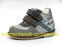 Ботинки демисезонные Шалунишка ОРТОПЕД,р 20