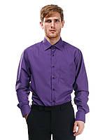 Мужская рубашка классическая фиолетового цвета