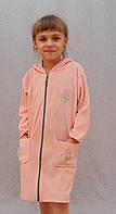 Халат детский велюровый персик, фото 1