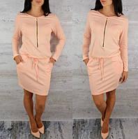 Женское платье ,спортивное платье,туника женская персикового цвета