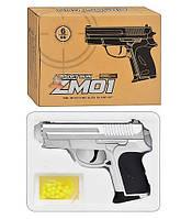 Пистолет железный+пластик на пульках ZM 01