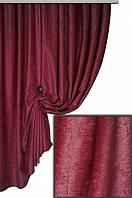 Портьерная ткань шенилл плюшевый, темно-малиновый