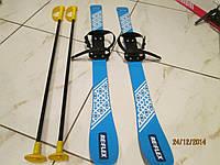 Набор лыжный детский голубой (лыжи с палками) 90 см.Польша