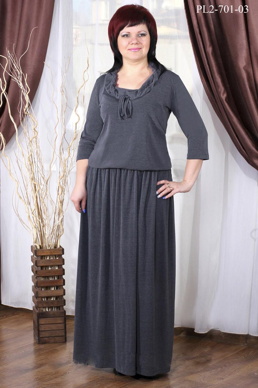 Платье длинное размер 60
