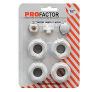 Комплект футорок для радиатора 1/2 profactor