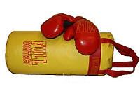 Детская боксерская груша + перчатки Full большой желтый /00-511
