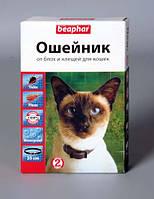 Ошейник Беафар от блох и клещей для кошек 35 см.