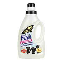 Жидкое средство для стирки черного белья Wirek  1л.