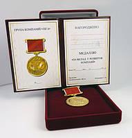 18 юбилейной медали