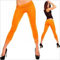 Оранжевые леггинсы женские