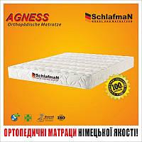 Agness / Агнесс