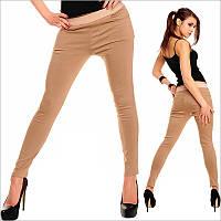 Бежевые женские штаны в обтяжку