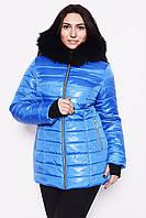 Женская модная зимняя куртка (синий), цвета в ассортименте