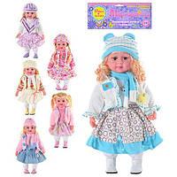 Говорящая мягкотелая кукла Маргарита L 551-4