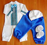 Крестильные костюмы для новорожденных Наборы на выписку из роддома Крестильная одежда для мальчика