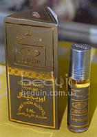 Арабские масляные духи ORIGINAL  Al Rehab