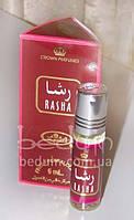 Арабские масляные духи RASHA Al Rehab