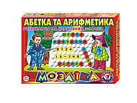 Детская игра мозайка для малышей от 3 лет Абетка та арифметика ТехноК (укр.) пластик
