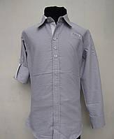 Рубашка для мальчиков Коттон серый