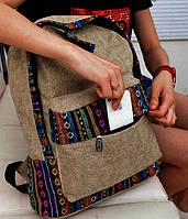 Городской модный рюкзак. Рюкзак-портфель из холста. Рюкзаки унисекс (мужские и женские).Код: КРСС130