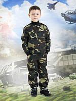 Костюм детский Зарница для мальчиков камуфляж Украина