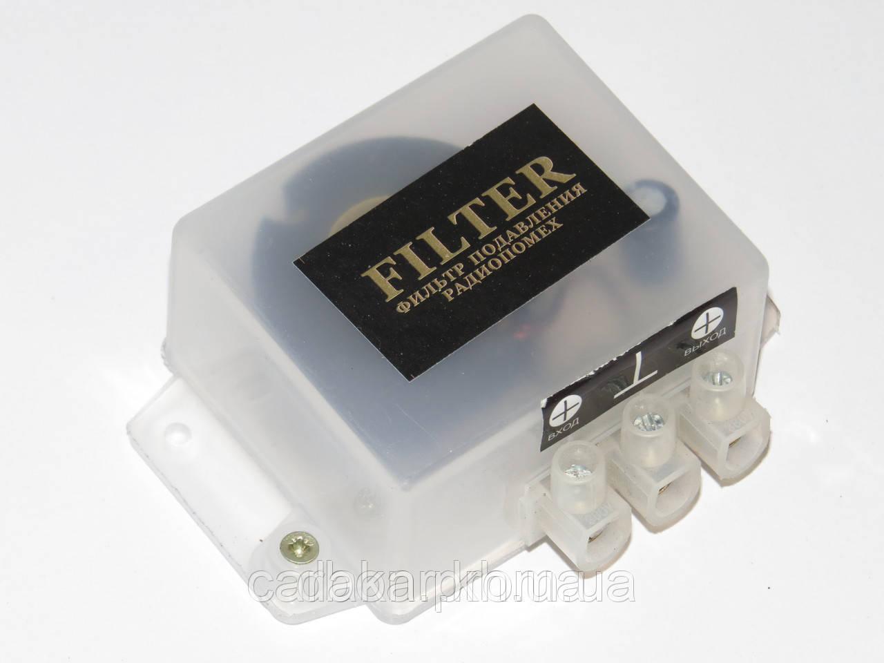Фильтр радиопомех для автомагнитолы