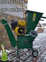 Измельчитель веток и стеблей (бензиновый двигатель, 13 л/с) щепорез для отходов древесины