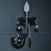 Хрустальное  бра, светильник настенный IMPERIA одноламповое LUX-521513