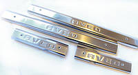 Накладки на пороги Chevrolet Aveo T200/T250 (На пластик)