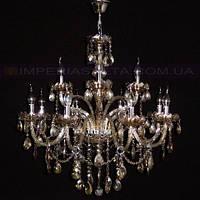 Люстра со свечами хрустальная IMPERIA двенадцатиламповая двухъярусная LUX-456363