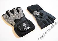 Перчатки атлетические кожа VL-8119