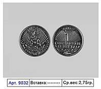 """Сувенирная монета из серебра """"На счастье и любовь"""""""