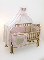 Комплект в детскую кроватку «Homefort» розовый.