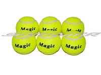 Мяч для большого тенниса Magic PVC
