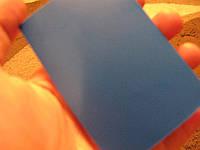 Матовая пленка - Синяя