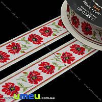 Тесьма Fantastic цветы маки, 25 мм, Красная, 1 м (LEN-010948)
