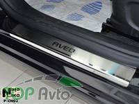 Nataniko Накладки на пороги Chevrolet Aveo New 2011-